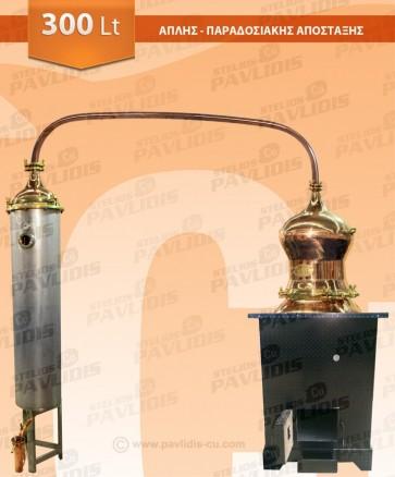 Απλής-Παραδοσιακής Απόσταξης Ούζου-Ρακι      300 lt