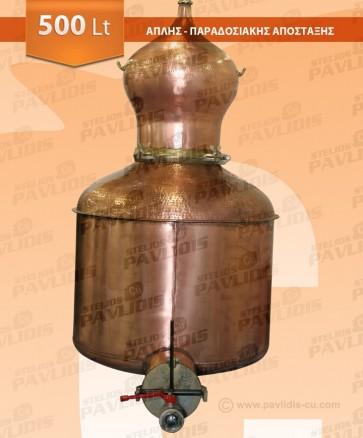 Απλής-Παραδοσιακής Απόσταξης Ούζου-Ρακί     500 lt