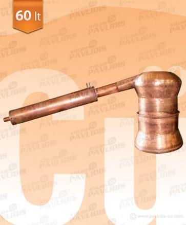 Καζάνι Παραδοσιακό χάλκινο ΛΟΥΛΑΣ 60lt