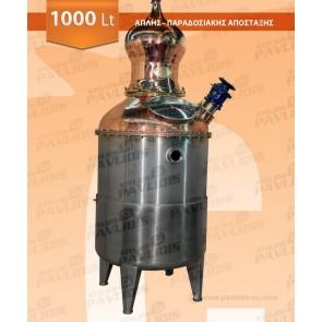 Βιομηχανικός Αποστακτήρας Απλής - Παραδοσιακής Απόσταξης 1.000 lt