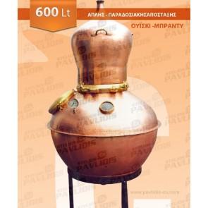 Απλής - Παραδοσιακής Απόσταξης Μπράντυ  600 lt