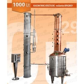 Βιομηχανικός Αποστακτηρας  Κλασματικής Απόσταξης 1.000 lt